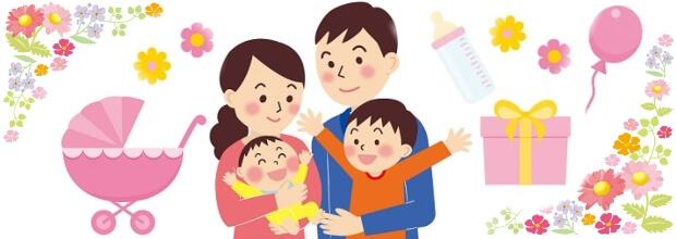 出産祝い特集トップ