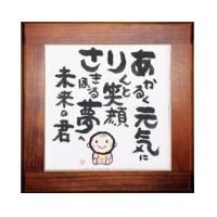 出産祝木枠の額(小)