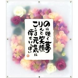 ハイドランジアフレーム(ピンクの花)