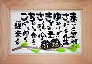 お急ぎ商品(毛利)