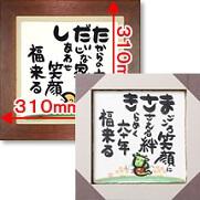 木枠の額絵/和紙の白額