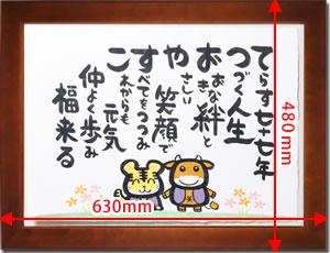 干支.com
