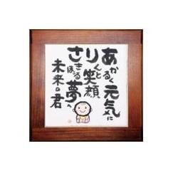 木枠の額(小)