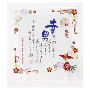 ガラスプレート「折鶴」
